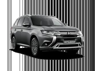 Comprar Mitsubishi Outlander PHEV 4WD